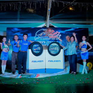 Falken Launch 2015